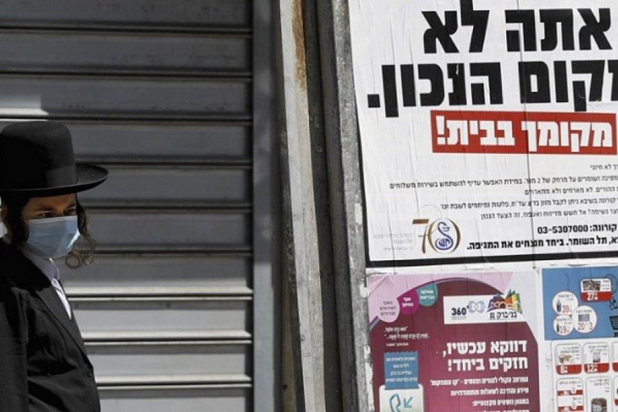 Israel endurece su cuarentena nacional por el aumento de casos