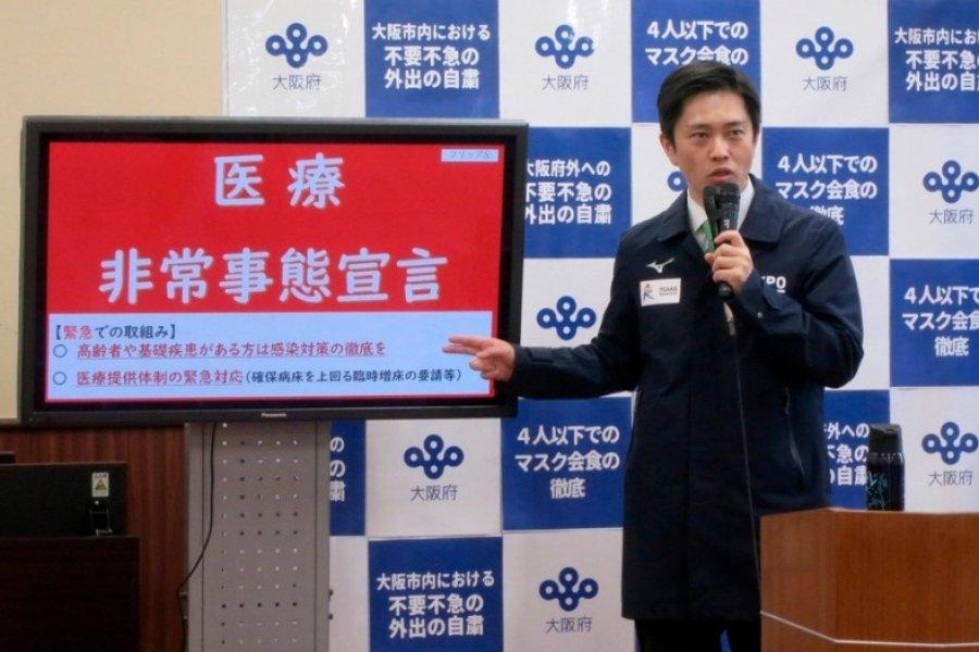Alarma en Japón ante el inminente colapso de los hospitales en Osaka por el coronavirus