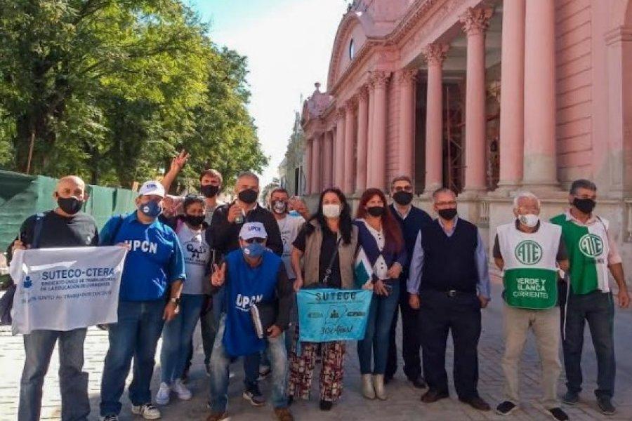 IOSCOR: Otra marcha frente a Casa de Gobierno